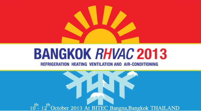 RHAVC-2013