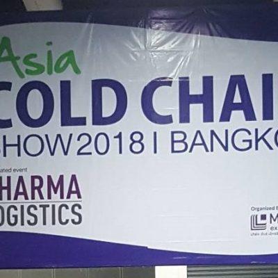 งาน Asia Cold Chain Show 2018