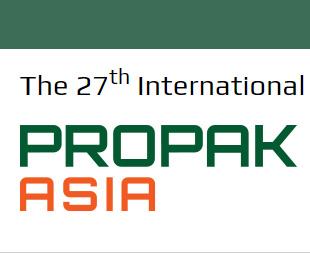 ProPak Asia 2019 (12 – 15 June 19)