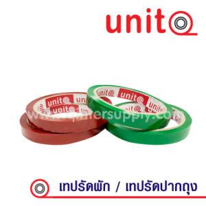 Vegetable Wrap Tape